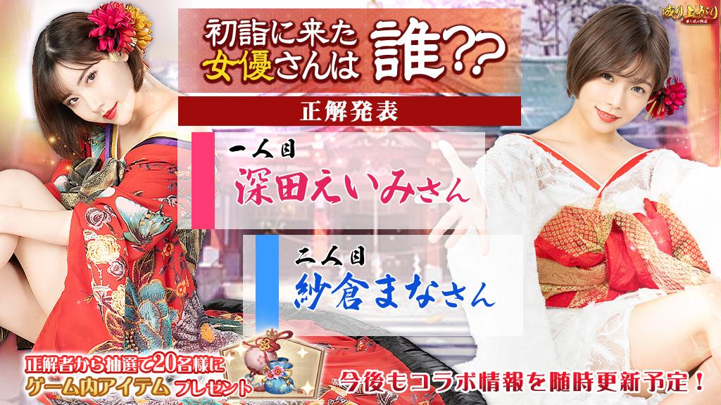 スキン ナリセン 品川スキンクリニック【公式】 美容皮膚科・美容整形