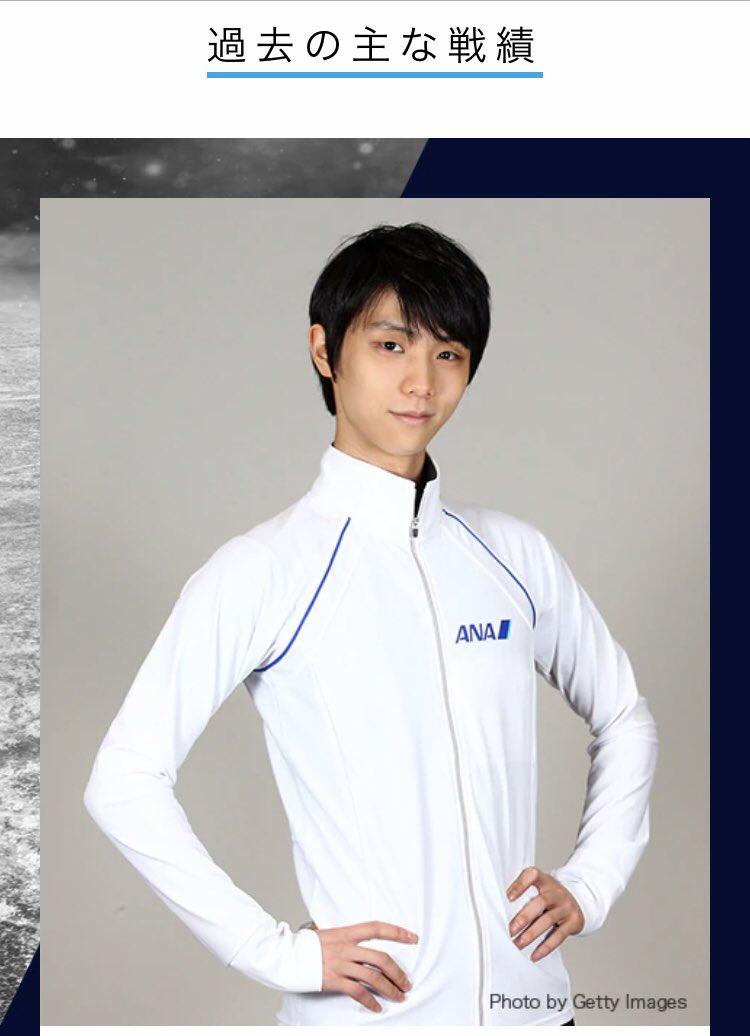 YuzuNews2021 dal 1 al 10 gennaio