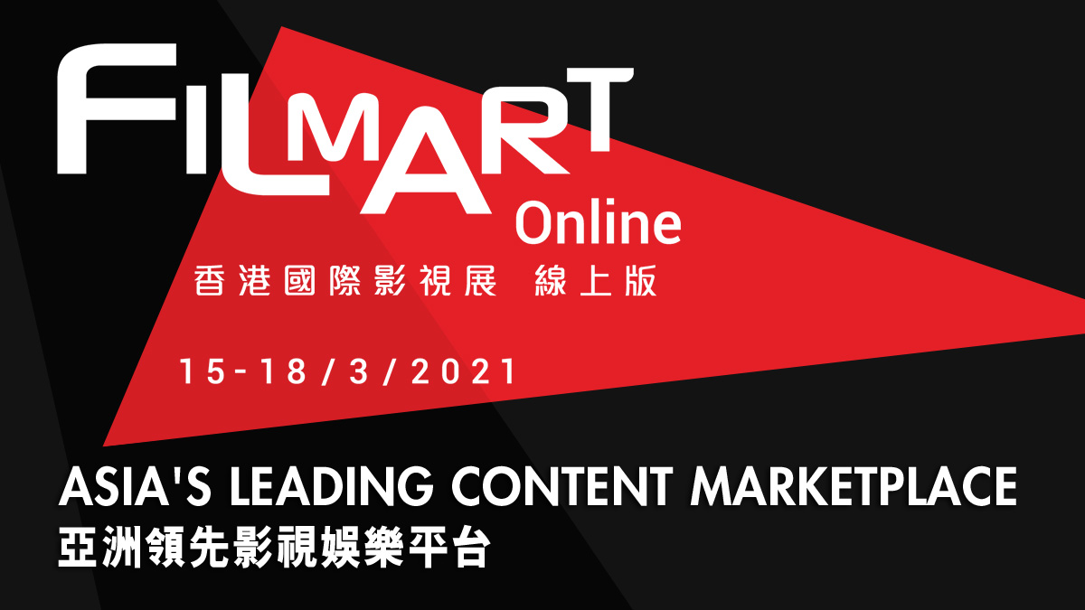 Mark your calendar! The online edition of FILMART returns on 15-18 March 2021. Register now to enjoy an early bird discount, and stay tuned for more on #FILMART Online: https://t.co/2IdAdcmmtZ https://t.co/F1ooFe3xAP
