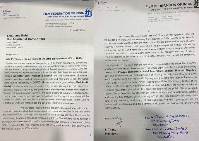 central home ministry, central home minister amit shah, central minister amit shah, film federation of india, tamil nadu, west bengal, request to central home ministry, ffi request to central home ministry, ffi request to amit shah, request for 100 % accupency, అమిత్ షా, ఫిల్మ్ ఫెడరేషన్ ఆఫ్ ఇండియా