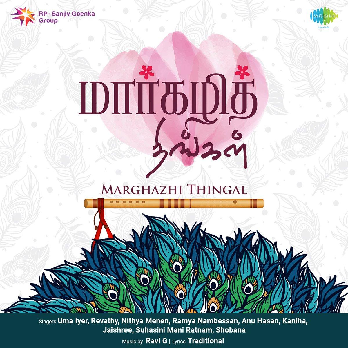 The Spirit of Margazhi 💫  Presenting the #OnePaasuram #MargazhiThingal  🎧  by  @hasinimani #Revathy @MenenNithya @nambessan_ramya #Jaishree #Kaniha @anchoruma @anuhasan01 @ShobanaDanseuse @itissubhasree #RaviG  @MadrasTalkies_