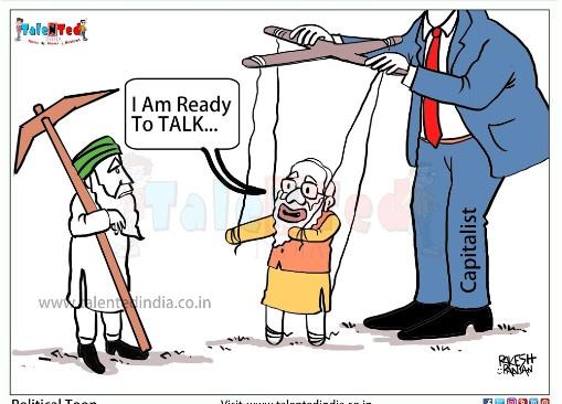 @RahulGandhi ऐसा रहा तो हल कैसे निकलेगा??
