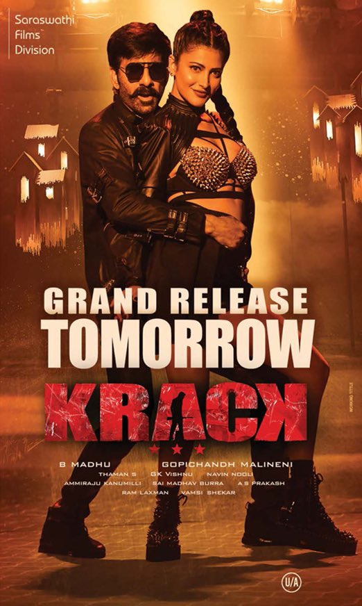 Wishing @RaviTeja_offl Garu, @megopichand anna,my nanba @MusicThaman,@TagoreMadhu garu @dop_gkvishnu and the entire team of #Krack a huge success. #KrackFromTomorrow