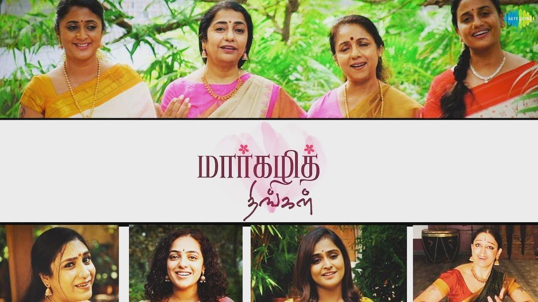 Omg what can i say mam it is awesome, the tune just mind blowing, I loved this so much. I sure Everyone will definitely like this #positive Inspiring video.💙  #9Voices @hasinimani #revathy  @Kaniha_Official  @anuhasan01   Check it out link👉🎧