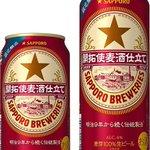 チェックミス?発売予定だったビール、スペルミスで発売中止に・・・