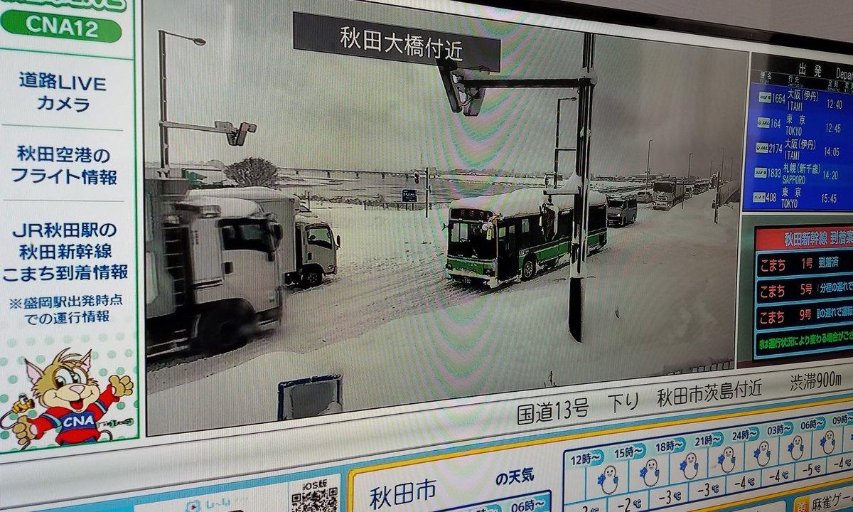 秋田 ケーブル テレビ