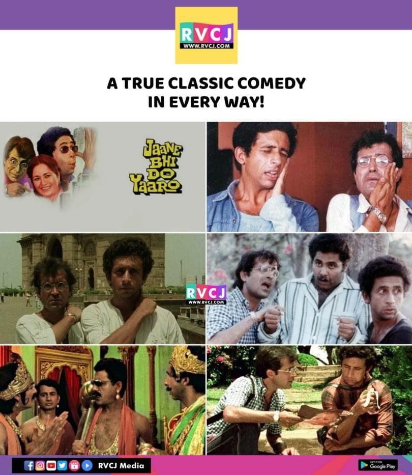 Jaane Bhi Do Yaaro 🤍 #naseeruddinshah #satishshah #ompuri #ravibaswani #neenagupta #jaanebhidoyaaro #bollywood #comedy #classic #rvcjmovies