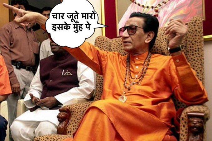 @biharnumber1 @RahulGandhi