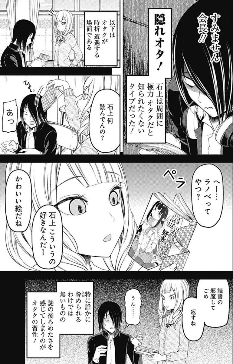 [閒聊] 赤坂:宅宅有被普通對待會感到溫柔的習性