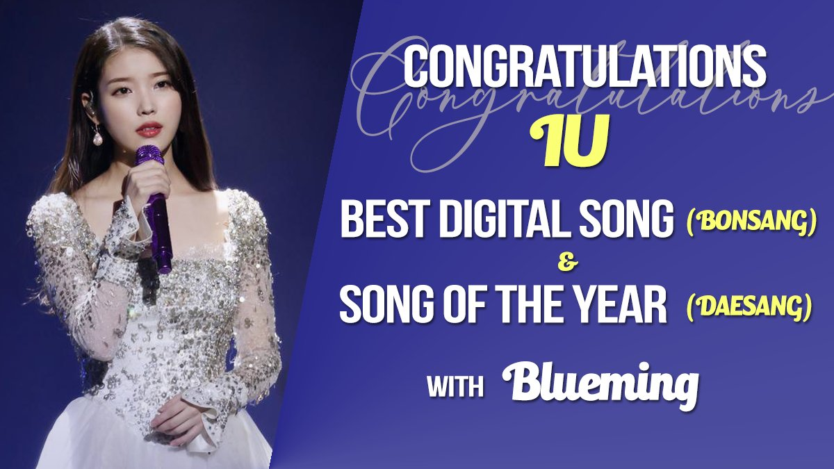 """Congratulations to #IU @_IUofficial for winning """"Best Digital Song"""" Bonsang and """"Digital Song of the Year"""" Daesang with 'Blueming' at the 35th Golden Disc Awards! 🏆🏆  Uaenas are so proud of you! 💐  #IUxGDA2021  #BluemingSOTY 💙 #IU5ISCOMING"""
