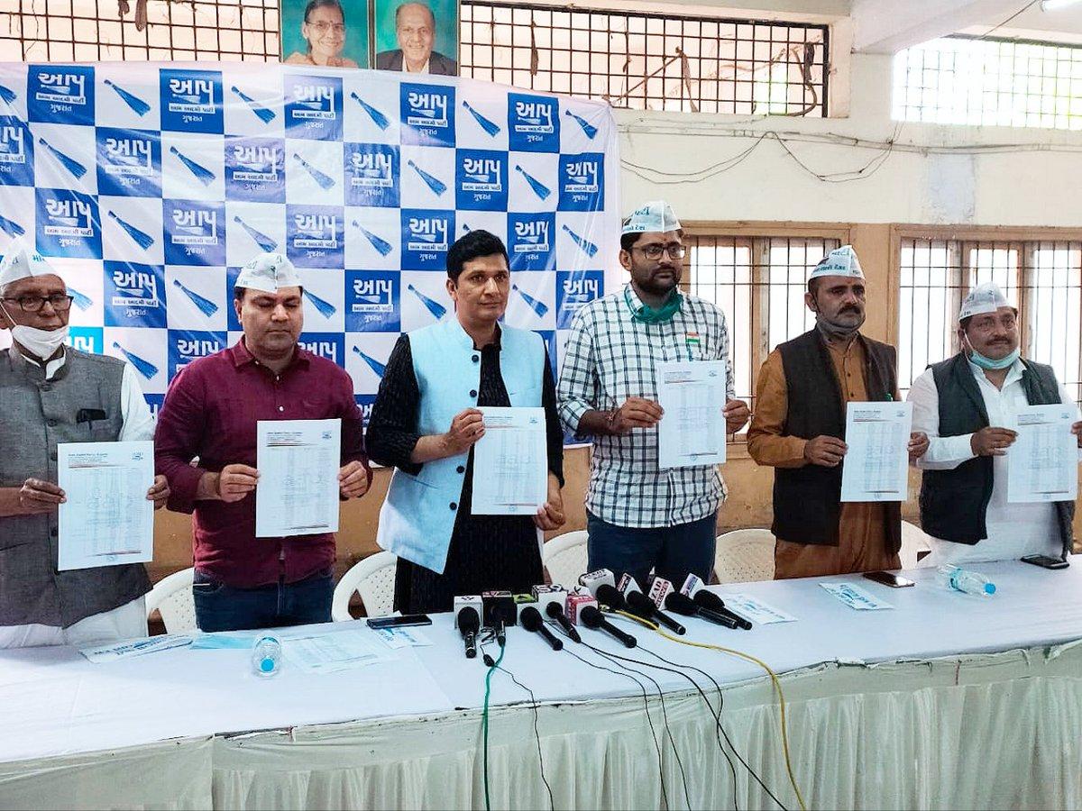 आम आदमी पार्टी गुजरात द्वारा राष्ट्रीय प्रवक्ता श्री सौरभ जी एवं प्रदेश सहप्रभारी श्री @GulabMatialaजी की उपस्थिति में आज निकाय चुनाव के 693 प्रत्याशियो की दूसरी सूची घोषित की गई।  दोनो सूची मिलाकर अबतक 1197 प्रत्याशियो के नाम घोषित किये।  सभी प्रत्याशियो को शुभकामनाए। जय भारत।