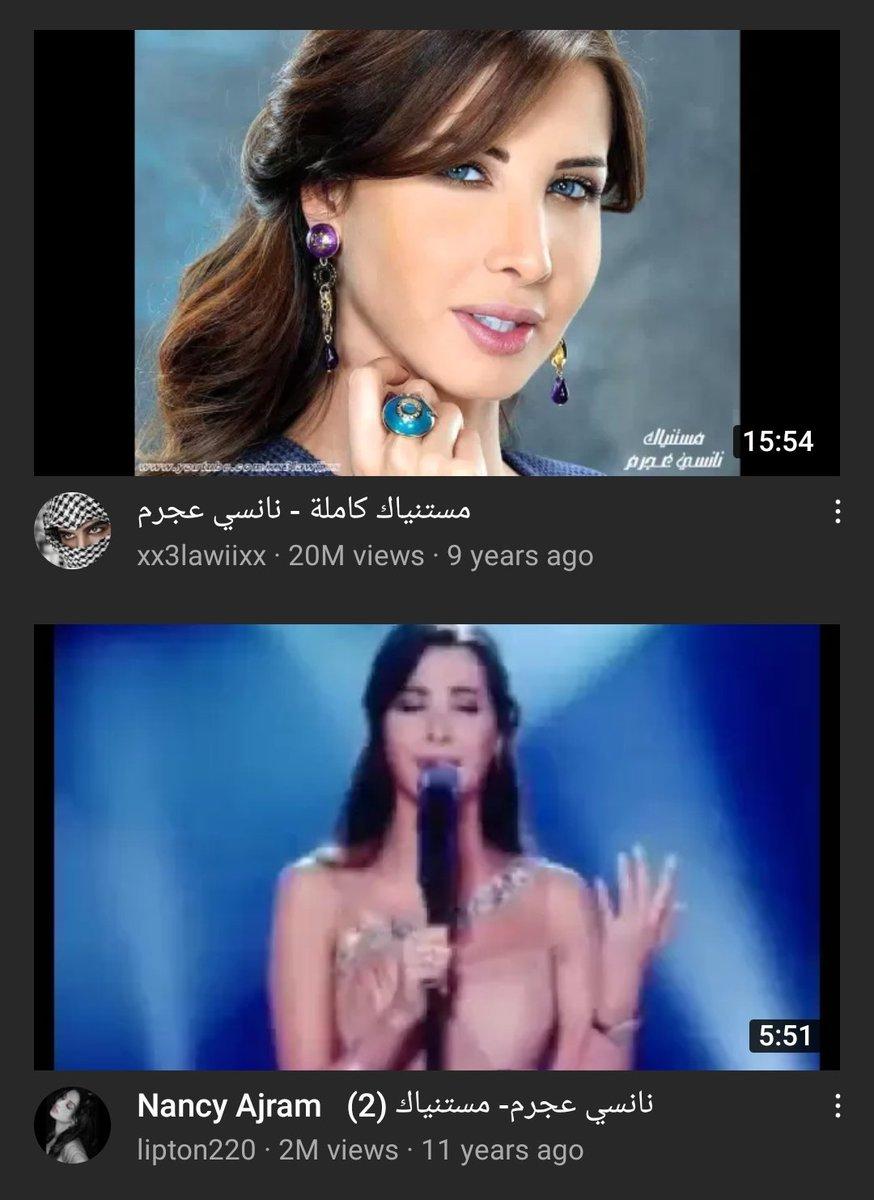 @Bitajarod @NancyAjram و30 مليون مشاهدة على قنوات غير رسمية