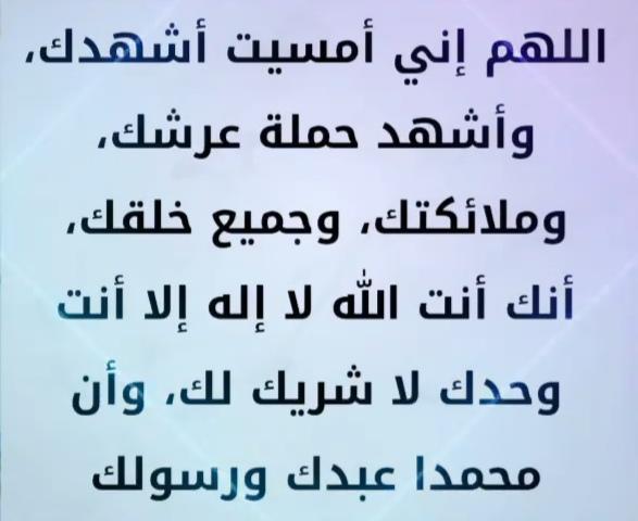 @Alafasy اسعد الله صباحكم بكل خير ان شاء الله 💖 💖 💖 #مشاري_راشد_العفاسي 🙏 🙏 👑 🏅 🏅 💞 💐 💗 🥰 مساء الورود 🤗