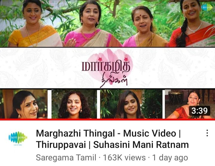 It's such a great start for #MargazhiThingal music video-  163K views in a single day. #9Voices rocks in a traditional devotional style. Congratulations & long way to go team❤@hasinimani @anuhasan01 ❤  If you haven't heard it yet then check in to Saregama Tamil YouTube channel