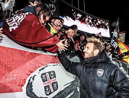 Vissel Kobe Fans 🤗 #ヴィッセル神戸 #WeAreKobe #sergisamper #vamosvissel #KobeForeverForward #noevirstadium #セルジサンペール #サンペール