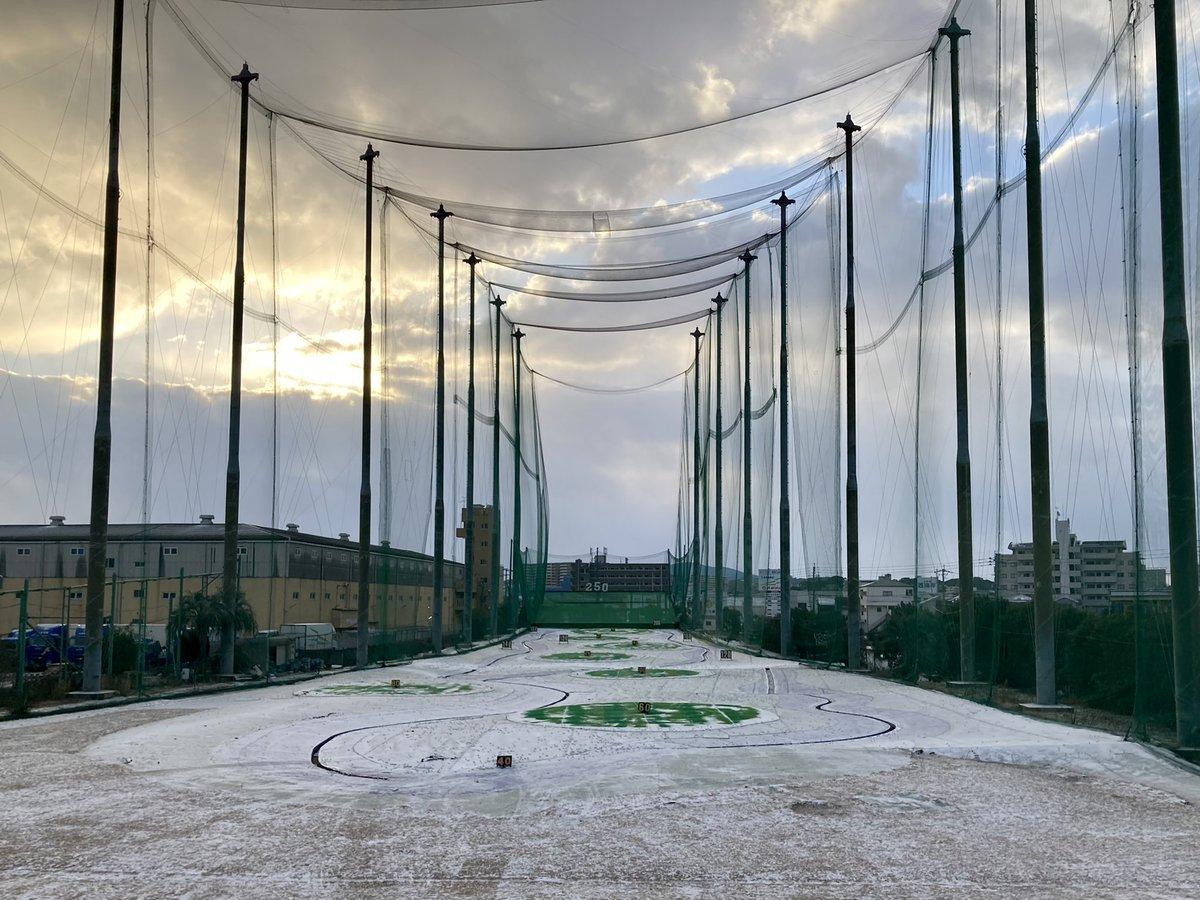 グランド ゴルフ センター