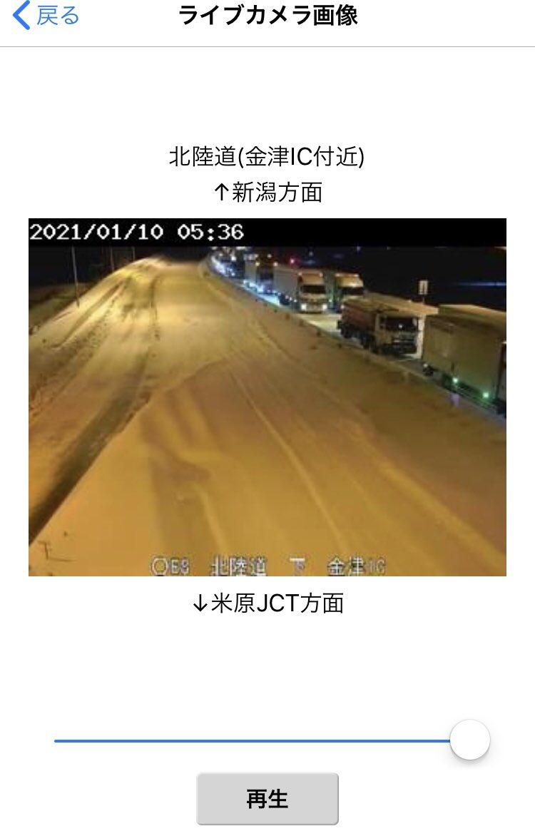道 ライブ カメラ 北陸