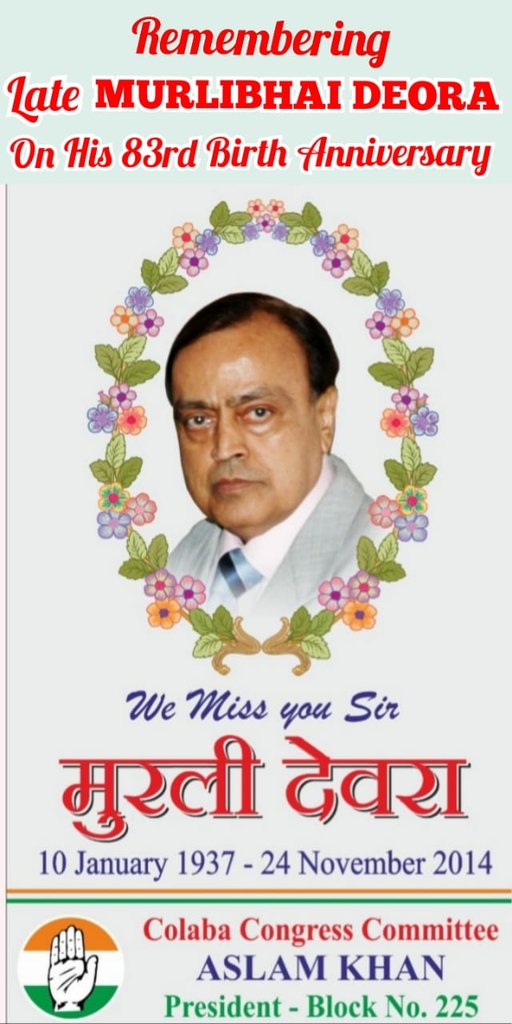 @milinddeora @PGAction @ICRC A Great Leader and attached to the ground,knew each and every party worker personally. Always miss him. 🙏