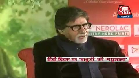 There is no match to @SrBachchan !! ज्ञान, वाणी, उच्चारण, स्मृति, सब कुछ है🙏