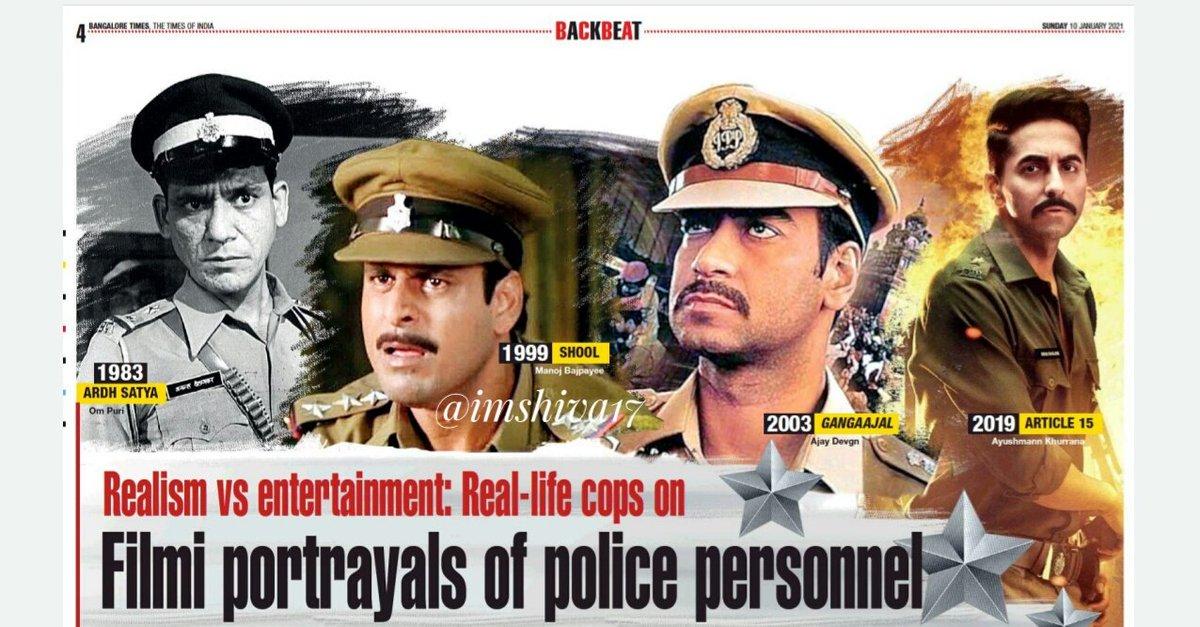 Realism vs entertainment :     Real-life cops on  Filmi portrayals of police personnel   #AjayDevgn #SalmanKhan  #AmitabhBachchan #OmPuri  @ayushmannk @BajpayeeManoj  @ajaydevgn @SrBachchan