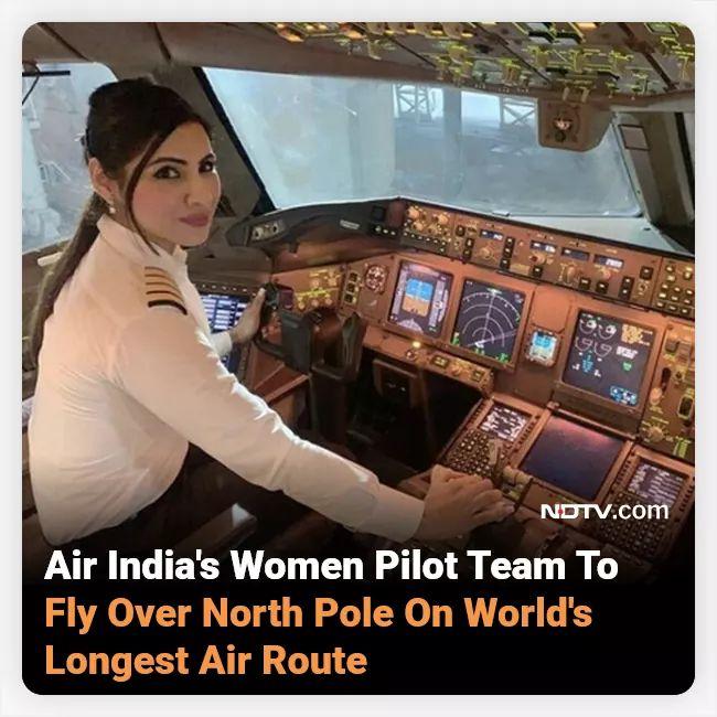 The historic Bengaluru- San Francisco operated by an all women crew is world's longest air route @airindiain @Airindiamag @AAI_Official @AAI_Official @airindia_ch