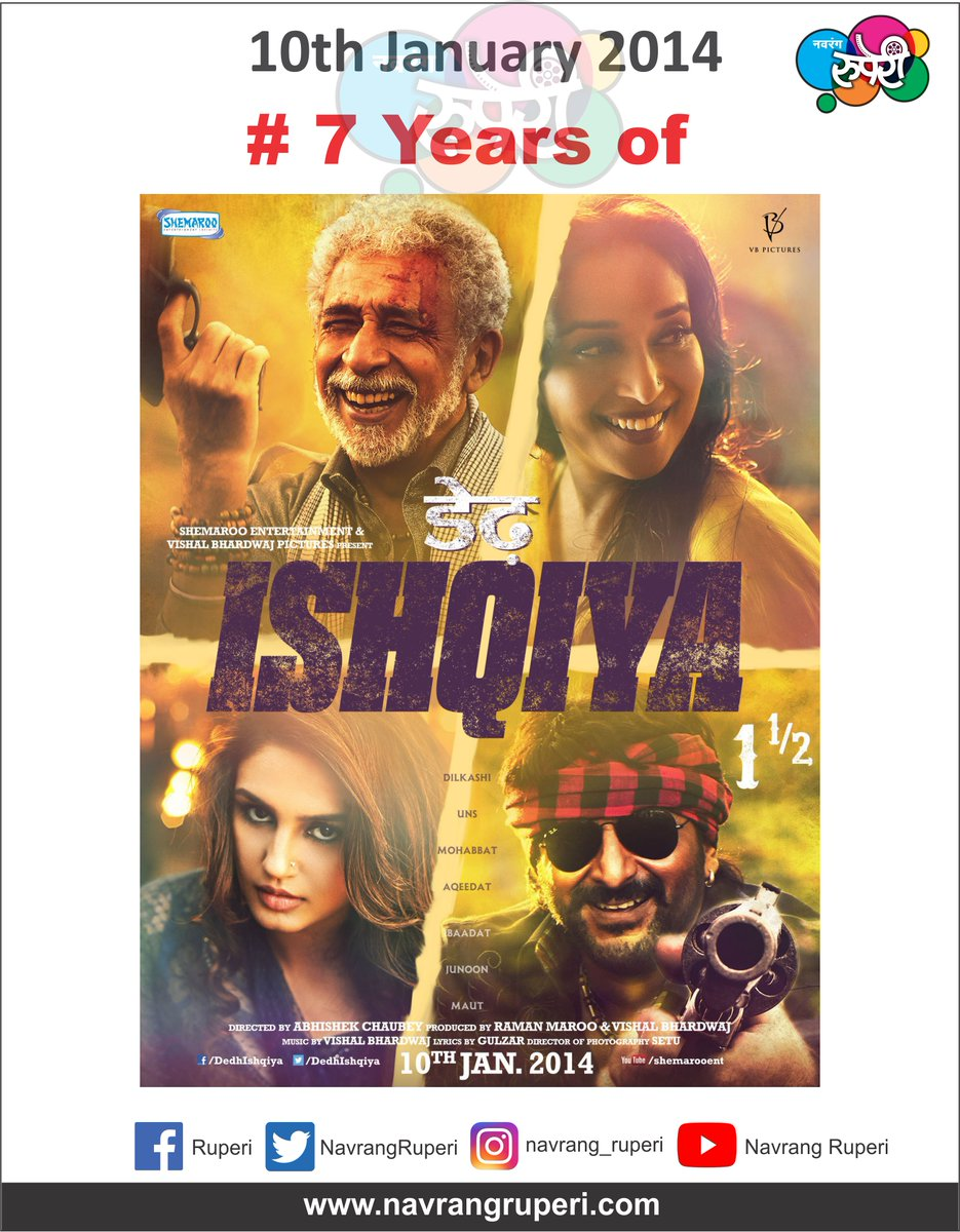 This Day That Year! #DedhIshqiya   #NaseeruddinShah #MadhuriDixit  #ArshadWarsi #HumaQureshi  #VijayRaaz   #AbhishekChaubey #VishalBhardwaj  #Gulzar   #7YearsOfDedhIshqiya   @VishalBhardwaj @GulzarPoetry