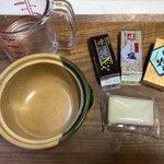 こんな裏技があったなんて・・・!あの和菓子を使った、お汁粉を簡単に作る方法が話題に!