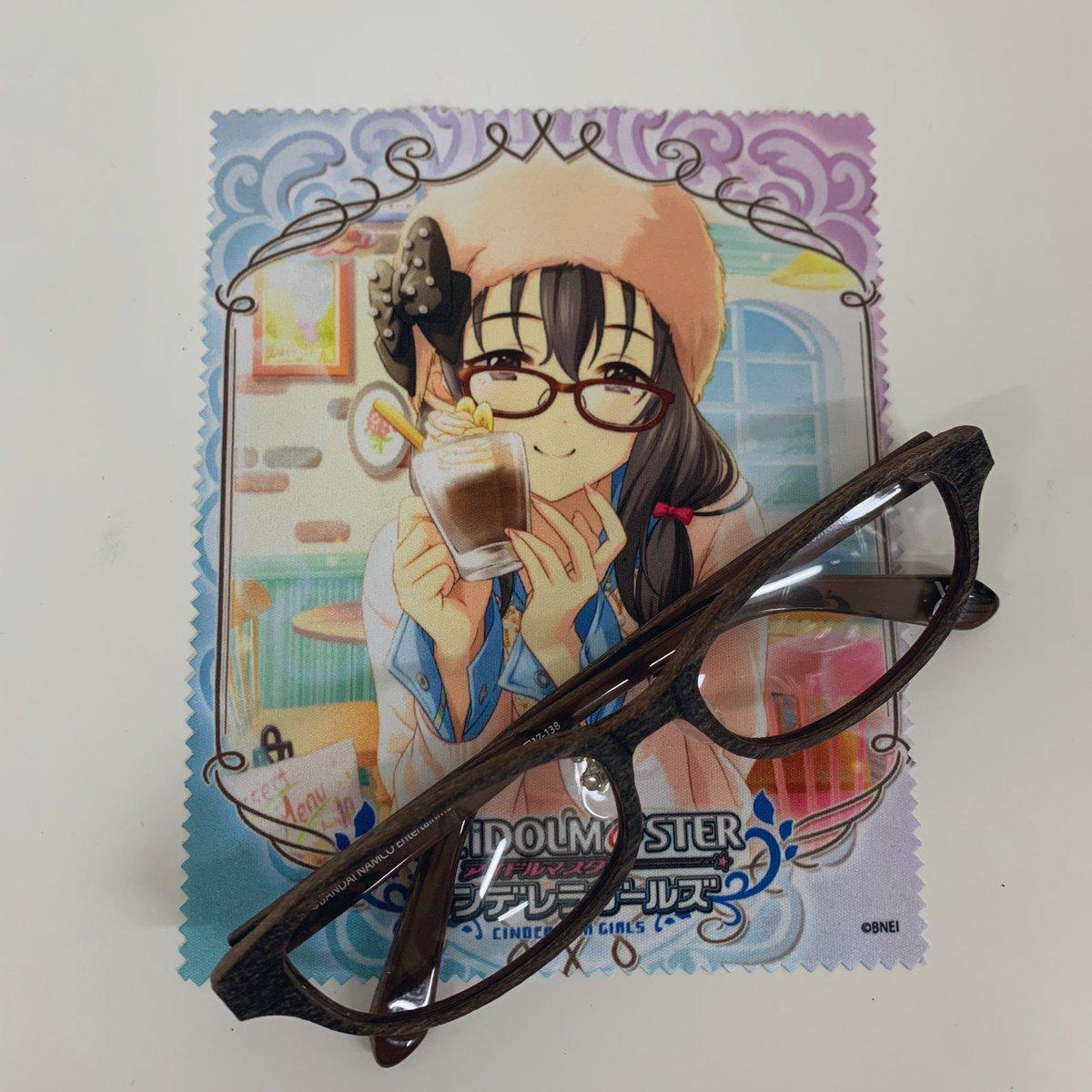 眼鏡!(みのり)