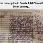 ロシア人なら読めて当たり前?ロシア語の筆記体がヤバイ!