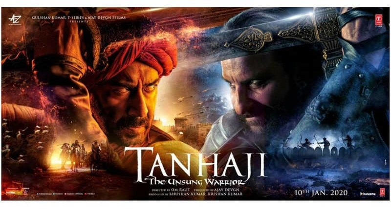Revisiting #AjayDevgn-#OmRaut's Blockbuster Movie #TanhajiTheUnsungWarrior As It Completes A Year!  #Tanhaji @omraut #1YearOfTanhaji  #HarHarMahadev @ajaydevgn @itsKajolD #SaifAliKhan @SharadK7 @TanhajiFilm #KrishanKumar @KumarMangat #BhushanKumar