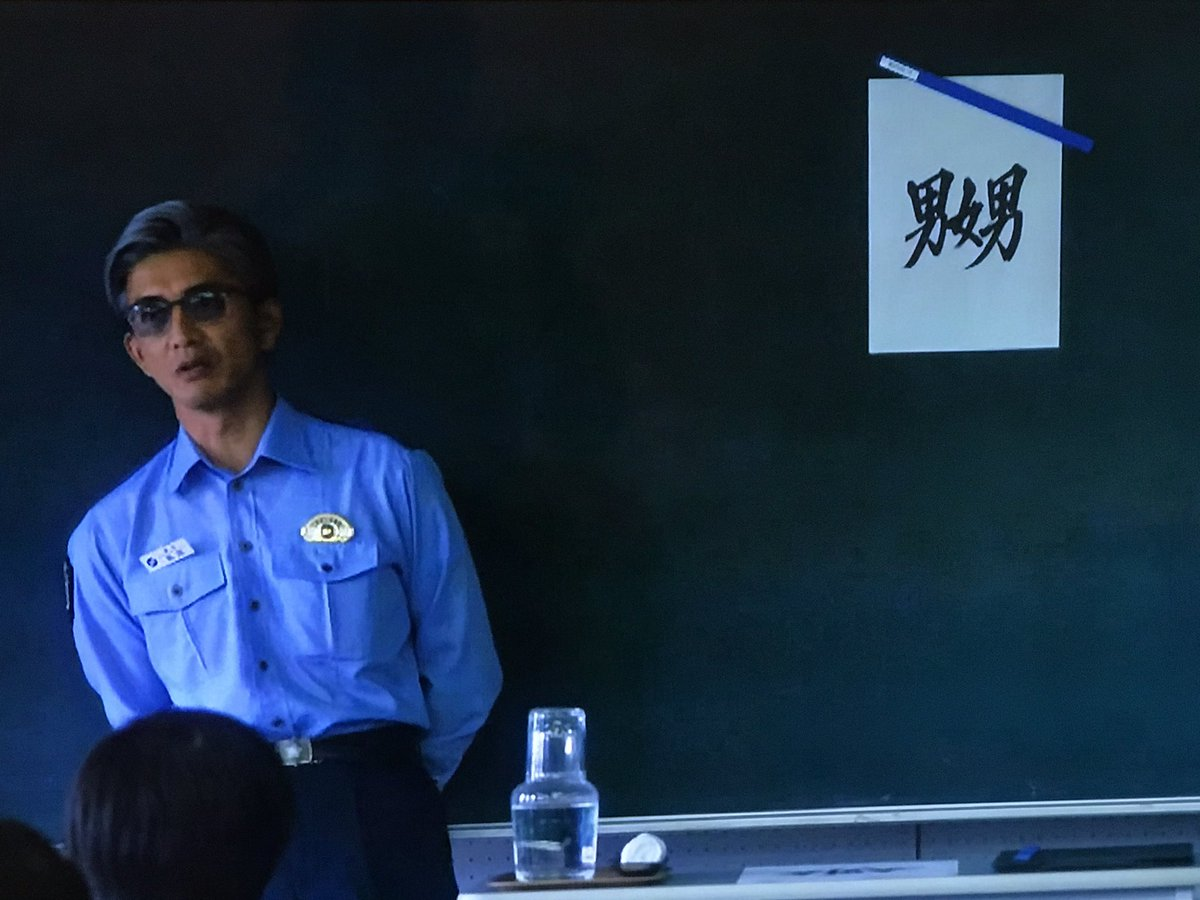 漢字 なぶる