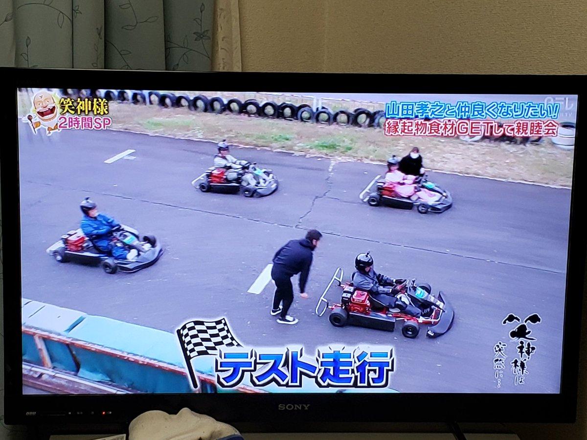 スポーツ パーク モーター イタコ