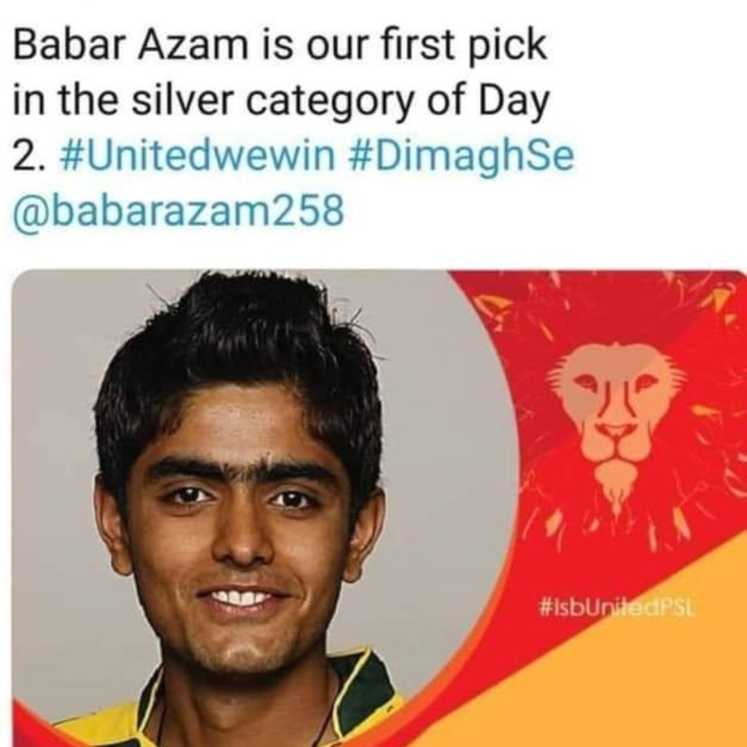 How it started.             How its going #PSLDRAFT