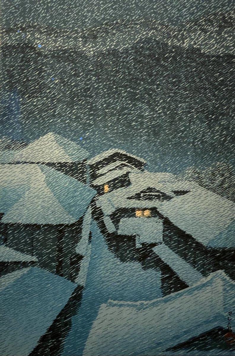 """Patricia on Twitter: """"Kawase Hasui Fuji Pays de neige  https://t.co/we5fBwQzjO… """""""