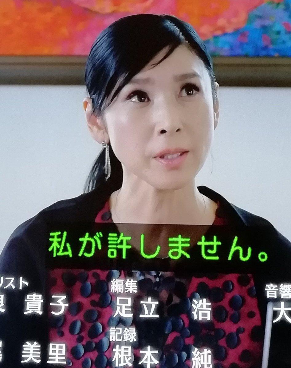 キャスト カンパニー ドラマ