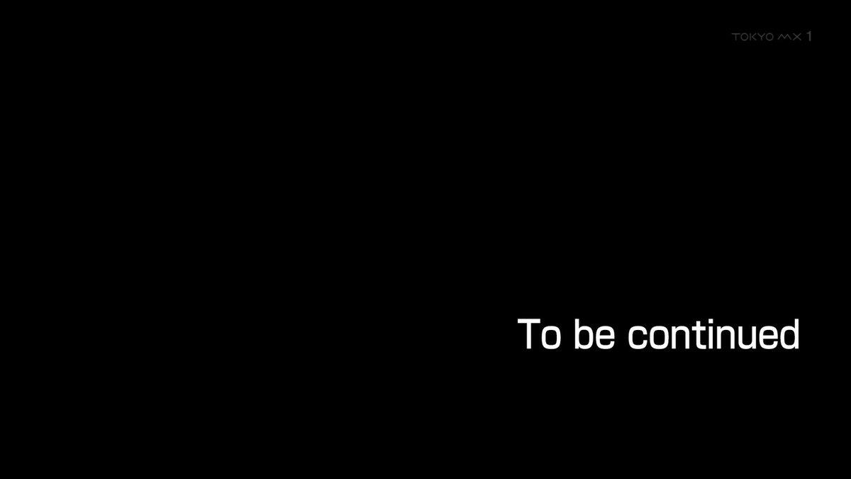 【動画】アニメ『EX-ARMエクスアーム』、3DCGの出来がヤバすぎて実況民がざわつく…