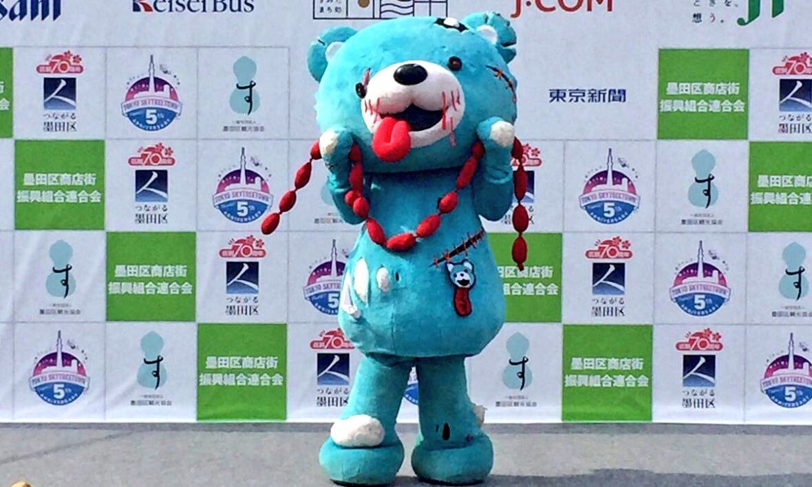 Zombear, the zombie bear from Otaru, Japan, swings his intestines around.