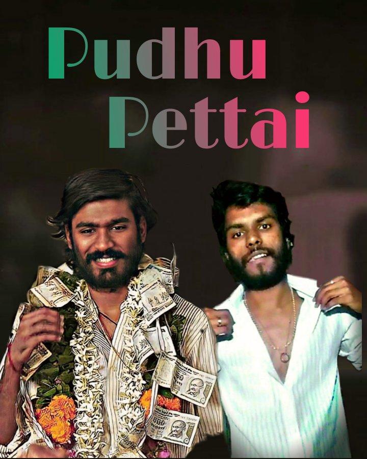 Pudhu Pettai 📽️... Thanks to🥀🥀🙏 @dhanushkraja  #pudhupettai #pudhupettai2 #pudhupettai🔪 #dr1_don #dr1don #tamil #tamilcinema #dhanushfan #dhanush #movie