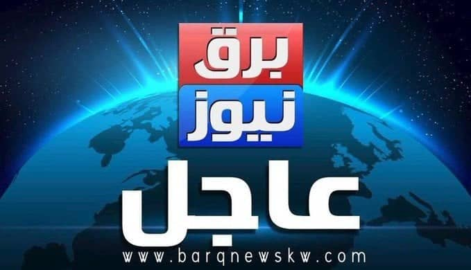 #عاجل - الجيش الإيراني: نبدأ غدًا مناورات برية واسعة تشمل القوات الخاصة وفرق السيطرة المجوقلة جنوبي البلاد