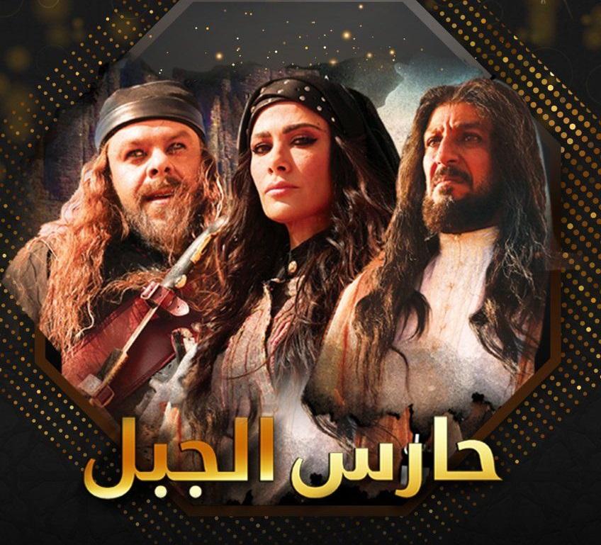 """الآن على شاشة #روتانا_خليجية  حلقة جديدة من الدراما البدوية """"حارس الجبل""""..  تابعونا عبر البث المباشر عبر #روتانا_نت"""