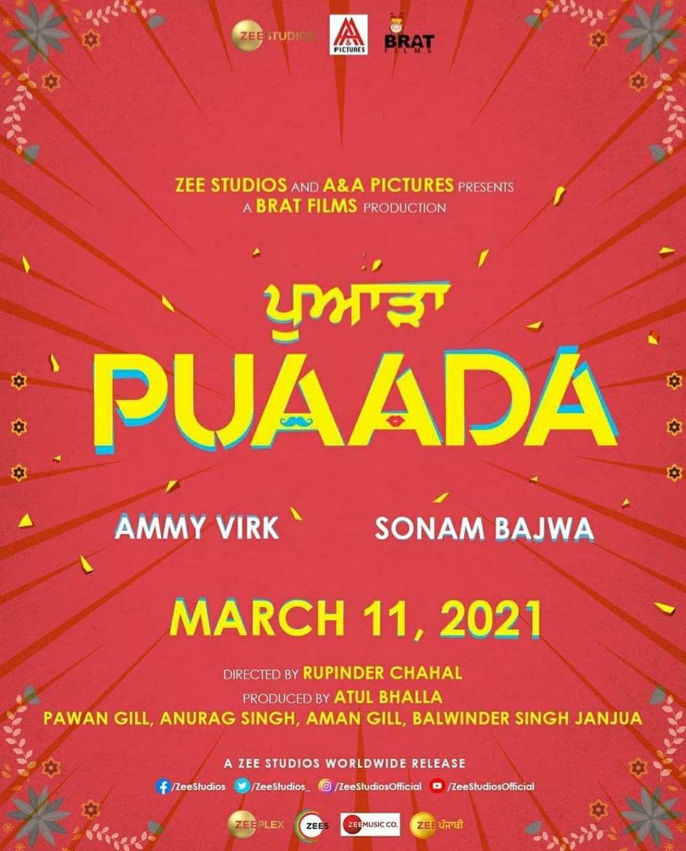 #Puaada starring #AmmyVirk and #SonamBajwa to release at the big screen on March 11th! #AreYouReady #Cinepolis #CinepolisIndia