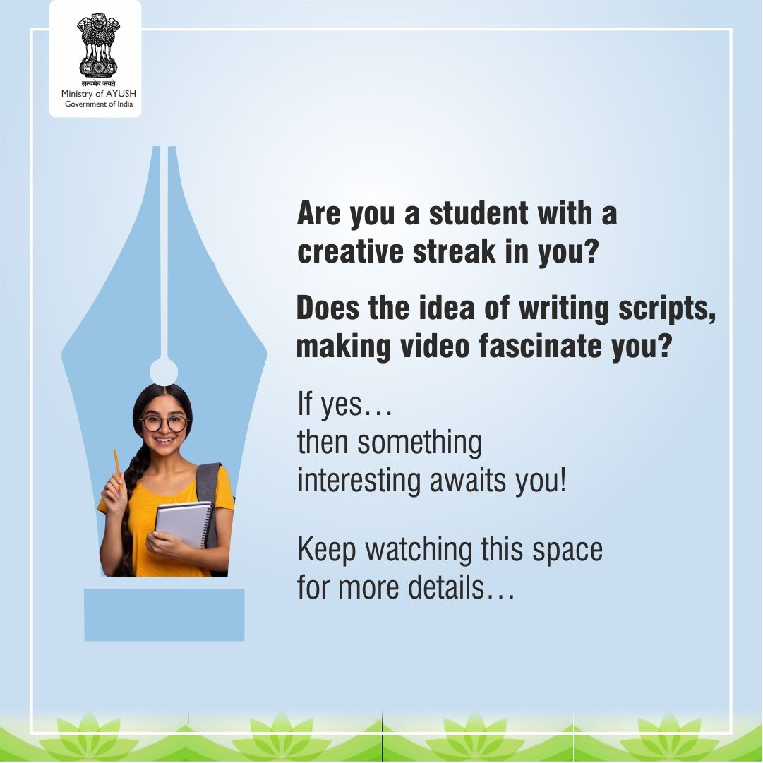 The Ministry of AYUSH believes in the capability of the #youth. Over the years it has been holding multiple #contests to encourage the students to showcase their #talent and #creativity.   One such contest is on its way!   If you are a creative person and the idea of writing