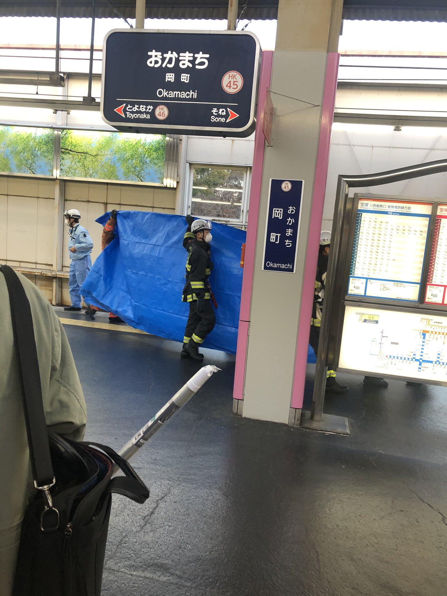 阪急宝塚線の岡町駅の人身事故現場の画像