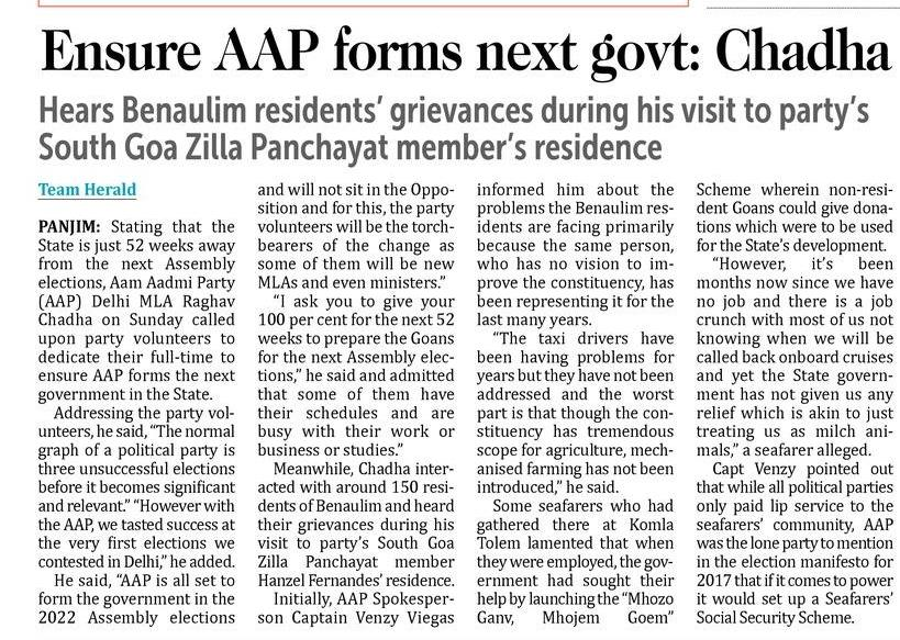 MUST READ  AAP MLA @raghav_chadha in Goa  AAP is all set to form the government in the 2022 Assembly elections and will not sit in the Opposition and for this, the party volunteers will be the torchbearers of the change as some of them will be new MLAs and even ministers.
