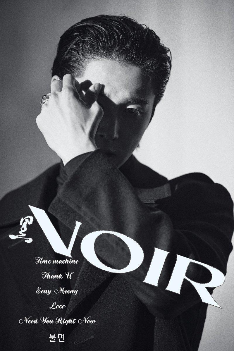 ユノ、第2集おめでとうございます🎉 #유노윤호_땡큐_6PM_릴리즈 #ThankU   #U_KNOW  #TVXQ  #NOIR