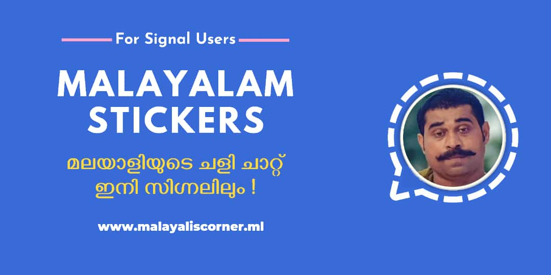 Malayalam Stickers App For Signal!  May be the first sticker app for Signal (@signalapp )❤️  From Malayalis Corner! https://t.co/g3a4wYLGRs