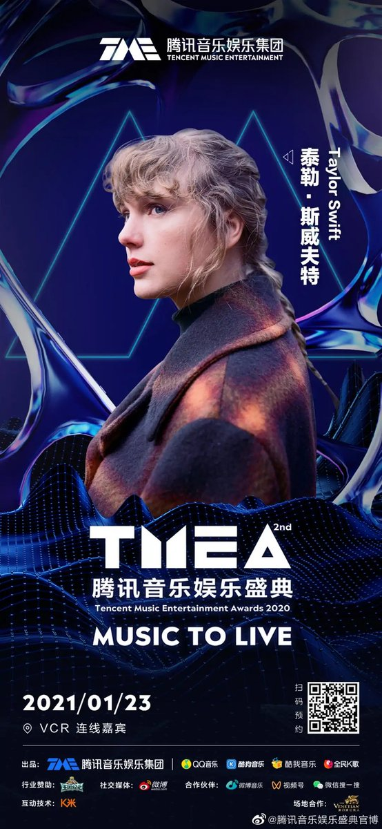 🆘 | Taylor Swift will reportedly perform at Tencent Music Entertainment Awards 2020 on Jan 23!