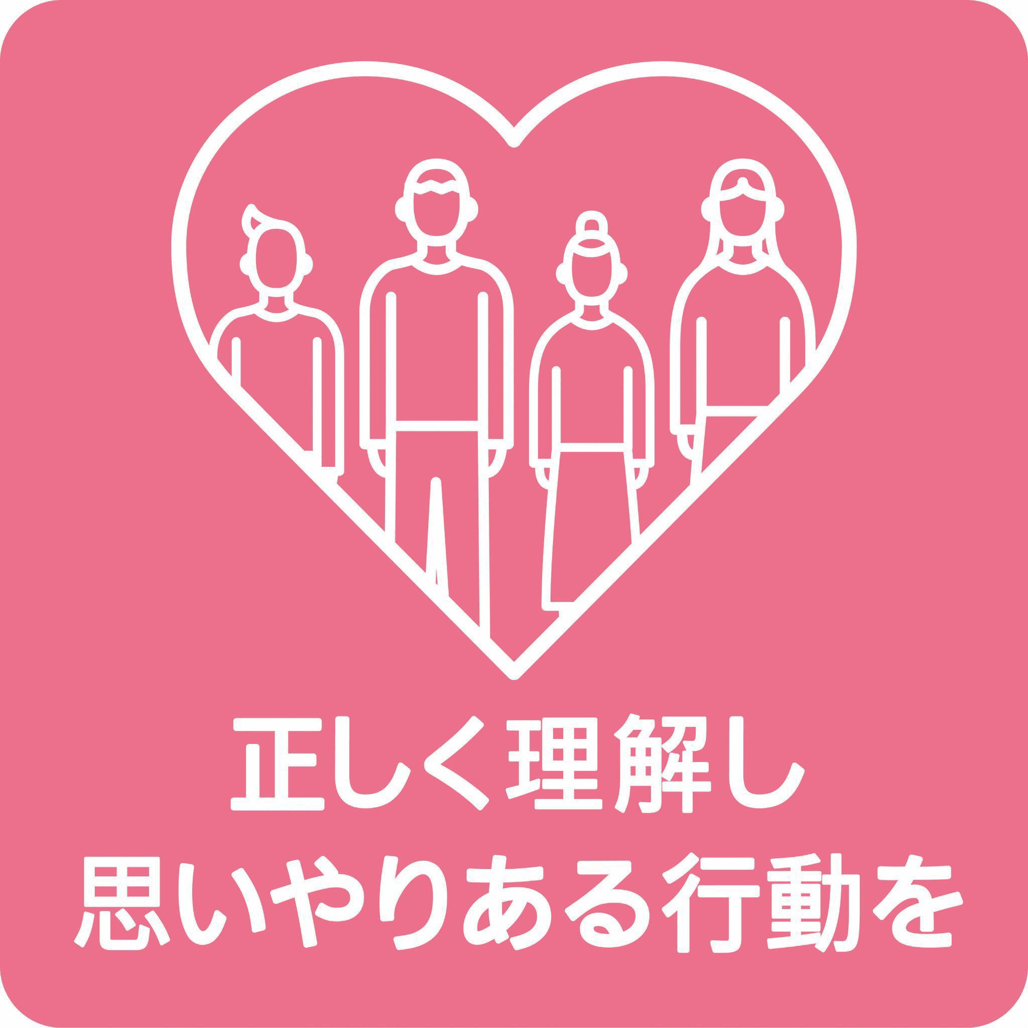 函館 災害 ツイッター