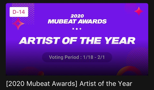 """[ 2020 MUBEAT AWARDS ]  Monsta X is nominated for 2 categories, however we'll be focusing on only """"ARTIST OF THE YEAR""""  • Current: 3. MONSTA X - 10.3%  🔗  ⏰Ends: February 1, 2020  @OfficialMonstaX #MONSTAX #몬스타엑스"""