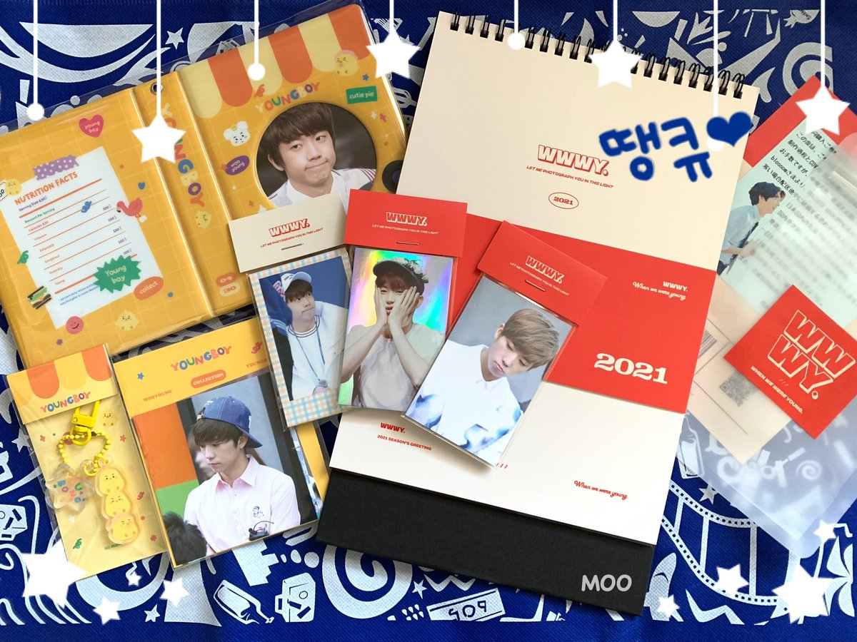 届きましたん💕  素敵なカレンダー! ありがとうございます〜😆✨✨✨ @wooyoungcolor  @akiyoung2   今年こそはウヨンに会えますように💙  #WOOYOUNG #ウヨン #우영